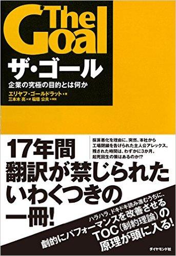 f:id:shiraishi2002:20161222163051j:plain