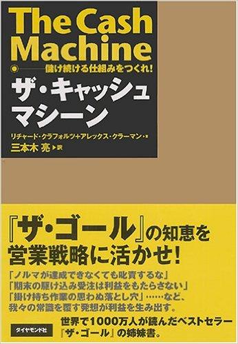 f:id:shiraishi2002:20161222163839j:plain