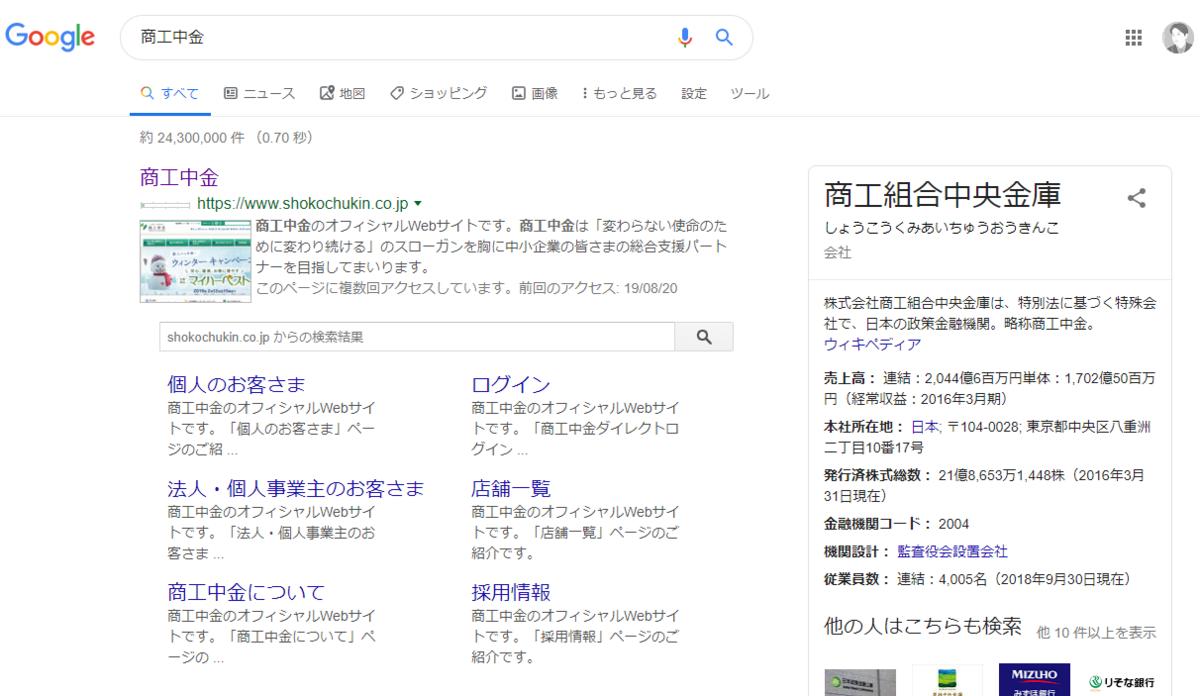 f:id:shiraishi2002:20190823122205p:plain