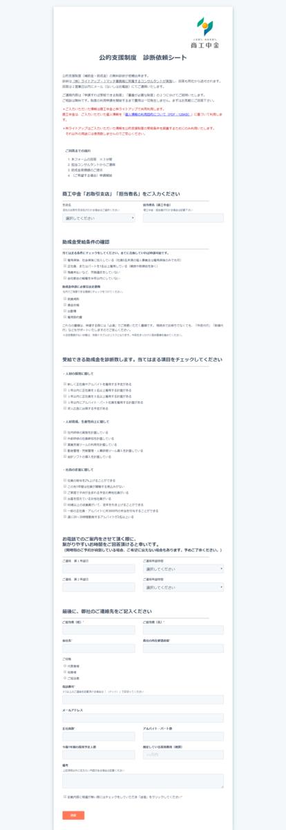f:id:shiraishi2002:20190823122606p:plain