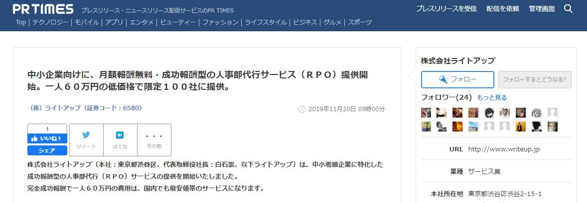 f:id:shiraishi2002:20191120123143p:plain