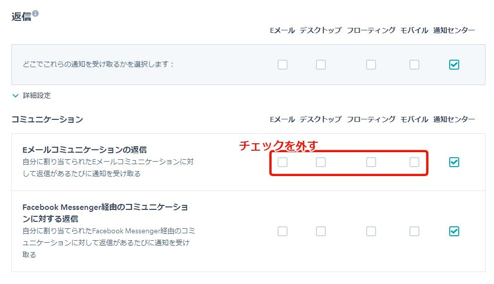 f:id:shiraishi2002:20191126153059p:plain