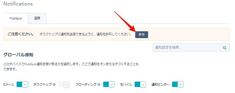 f:id:shiraishi2002:20191126163942p:plain