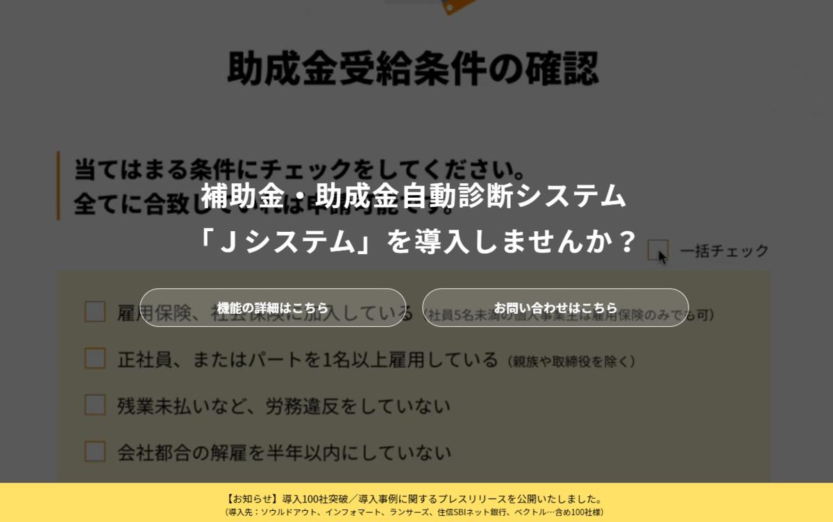 f:id:shiraishi2002:20200619115117p:plain