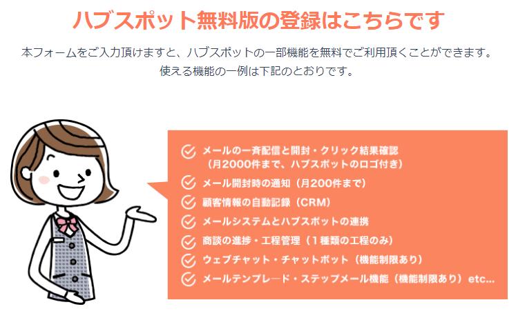 f:id:shiraishi2002:20200619161525p:plain
