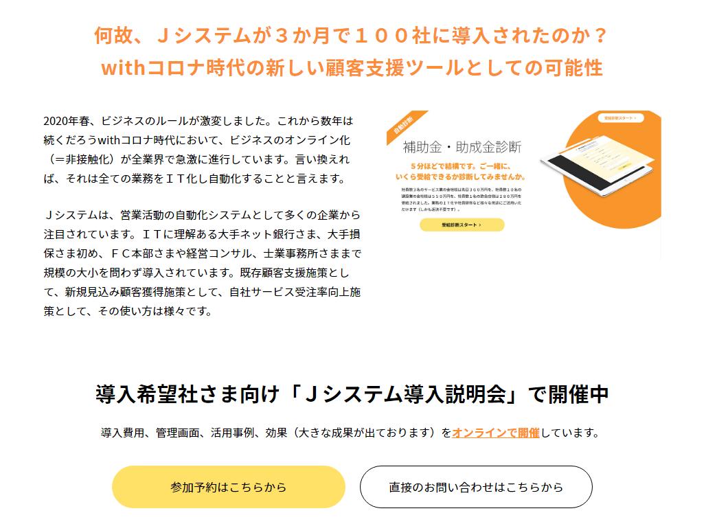 f:id:shiraishi2002:20200701174007p:plain