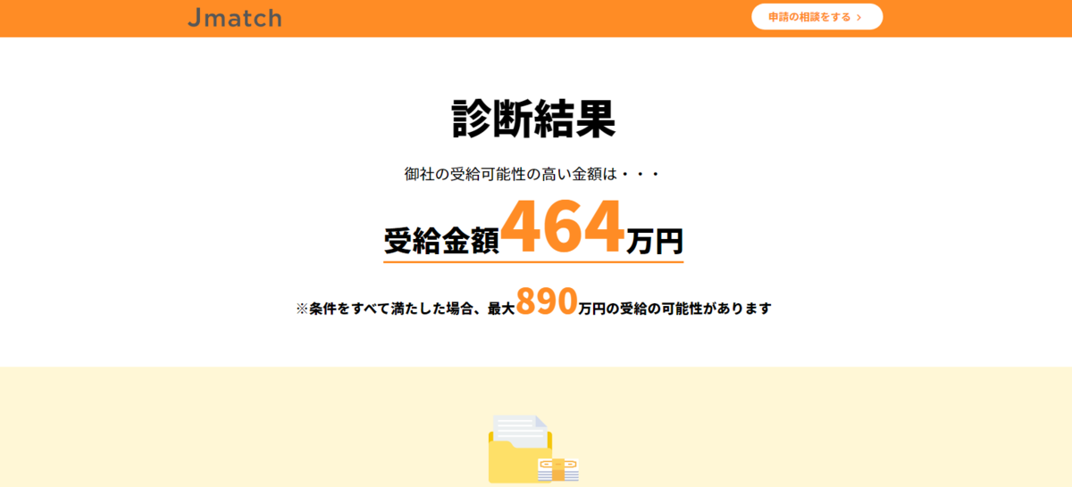 f:id:shiraishi2002:20200805103600p:plain