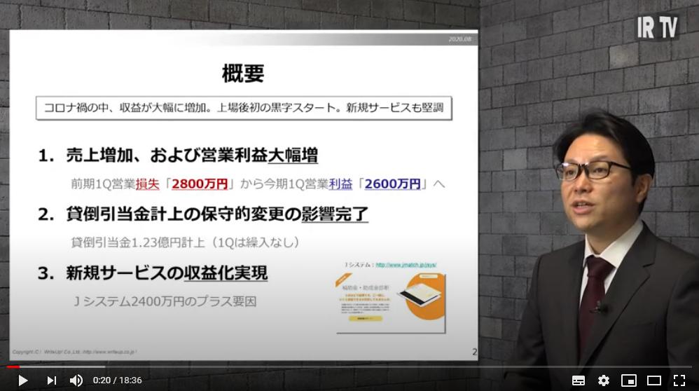 f:id:shiraishi2002:20200812104044p:plain