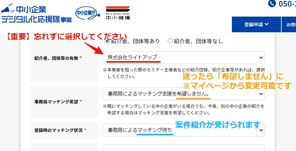 f:id:shiraishi2002:20201102121625p:plain