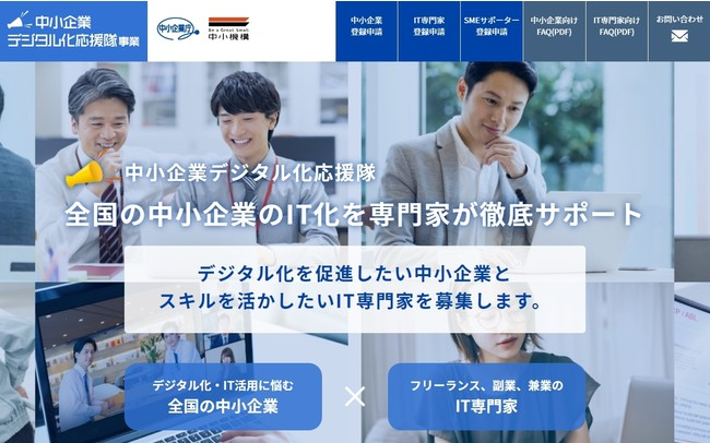 f:id:shiraishi2002:20201102125559j:plain