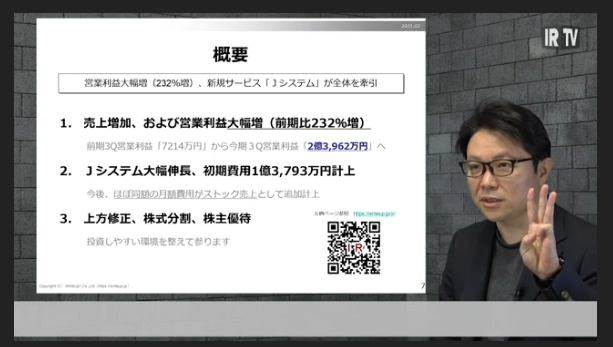 f:id:shiraishi2002:20210212154724p:plain