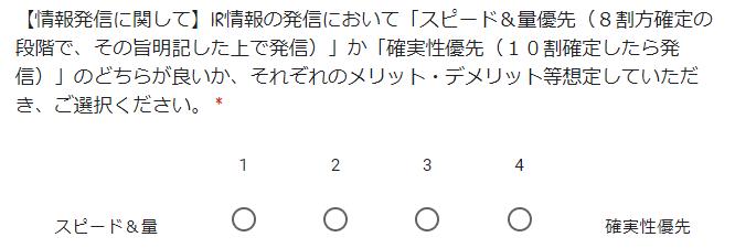 f:id:shiraishi2002:20210901153410p:plain