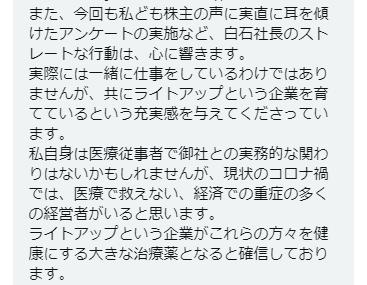 f:id:shiraishi2002:20210901165415p:plain