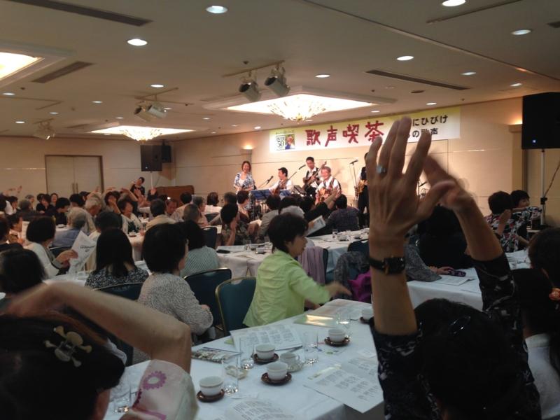 f:id:shiraishi4014:20140529154745j:image:w360