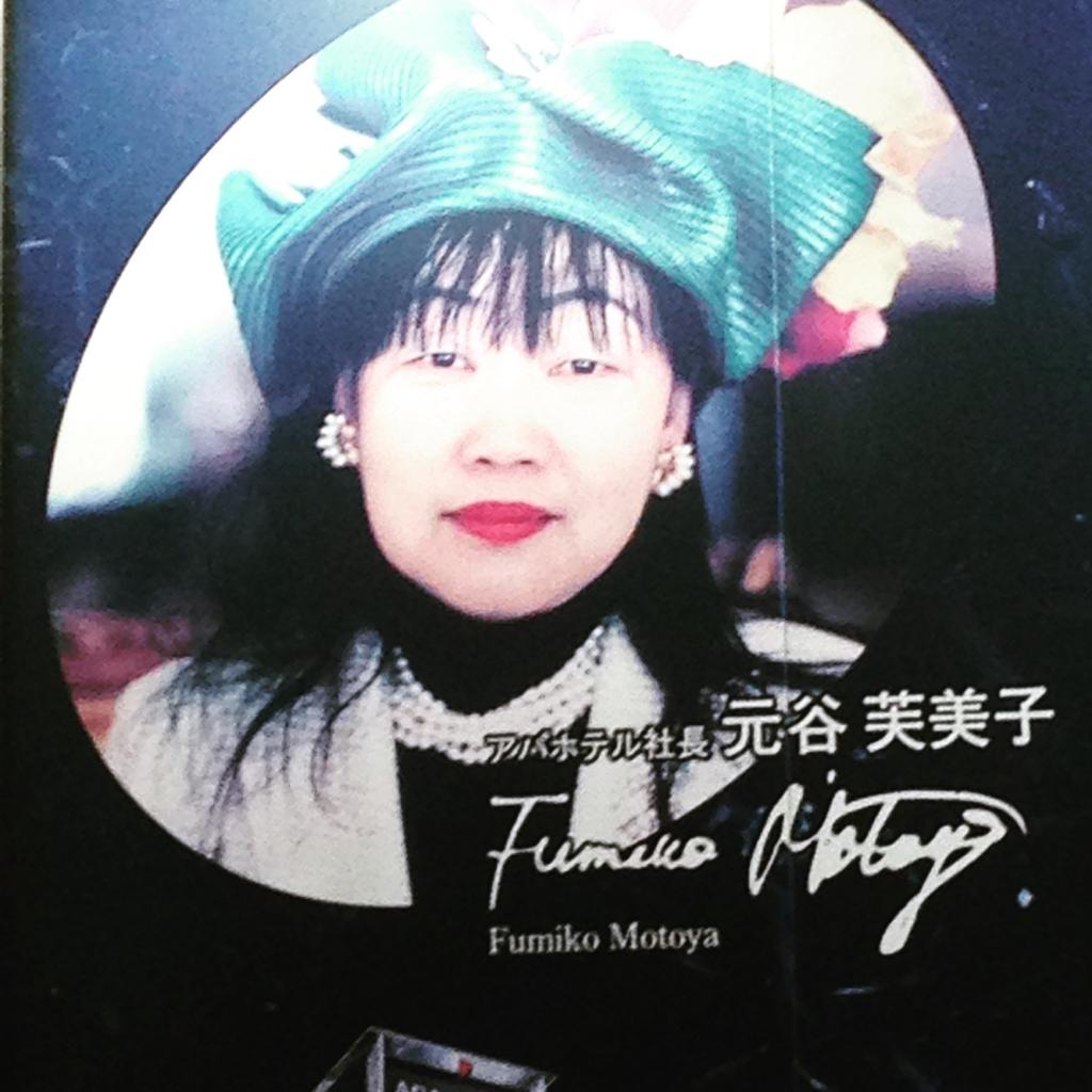 f:id:shiraishikanoko:20170520173938j:plain