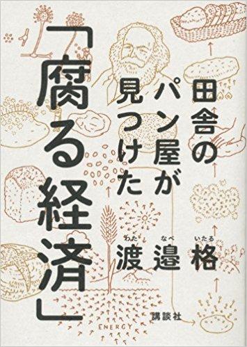 f:id:shiraishikanoko:20170607165339j:plain