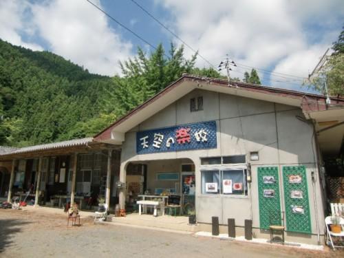 f:id:shiraishimasaya:20160624102407j:plain