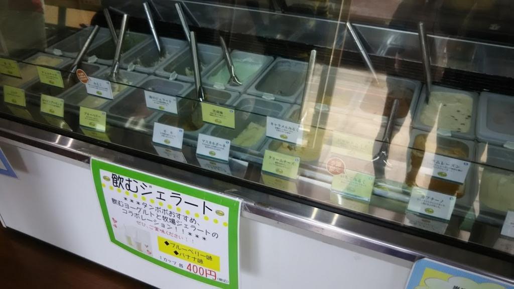 f:id:shiraishimasaya:20160727193918j:plain