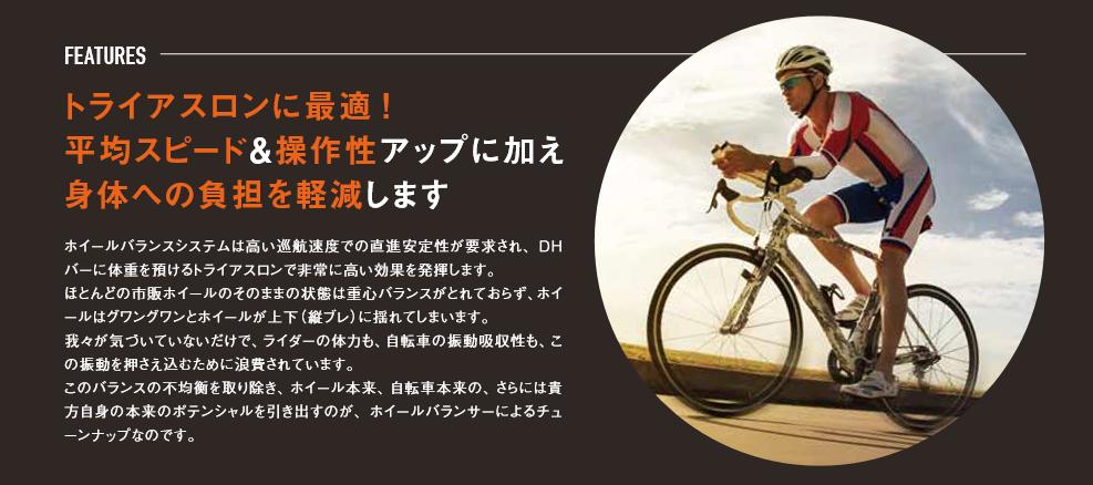 f:id:shiraishimasaya:20160729161803p:plain