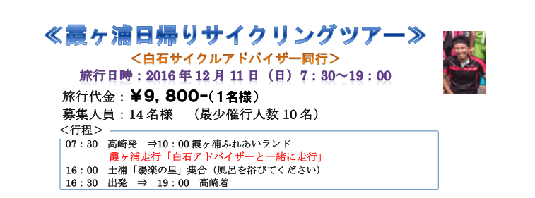 f:id:shiraishimasaya:20161101185943p:plain