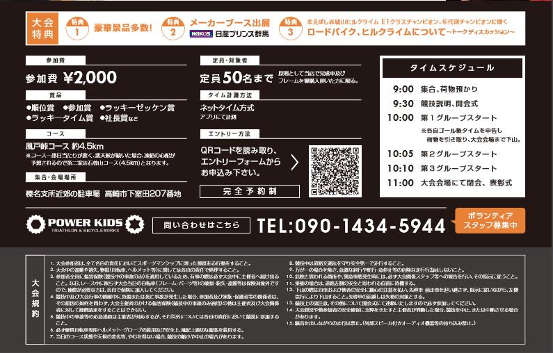 f:id:shiraishimasaya:20161116130230p:plain