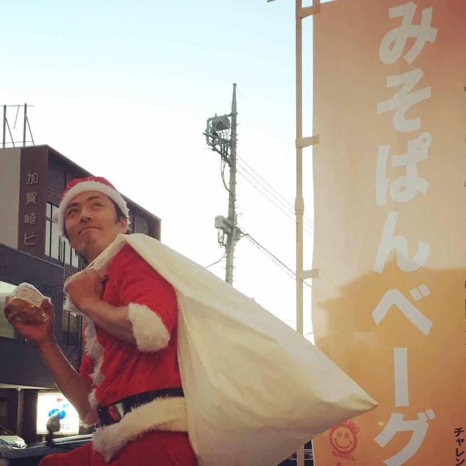 f:id:shiraishimasaya:20161209102848j:plain