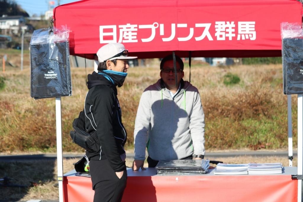 f:id:shiraishimasaya:20161221110625j:plain