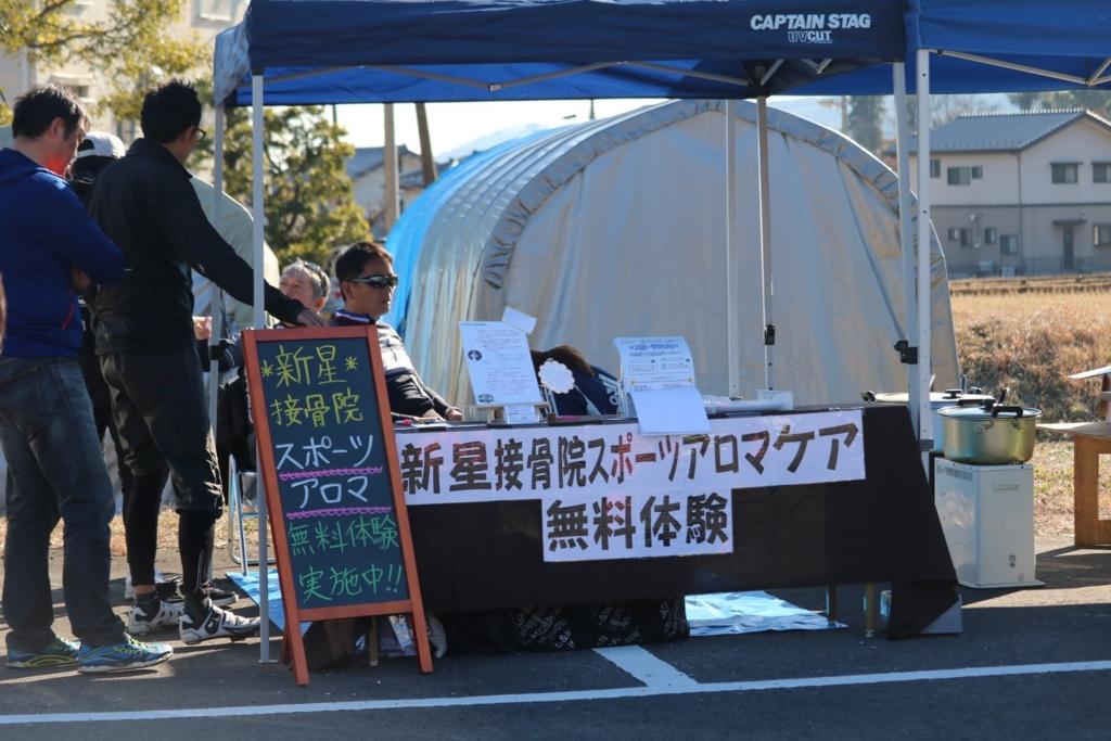 f:id:shiraishimasaya:20161221110759j:plain