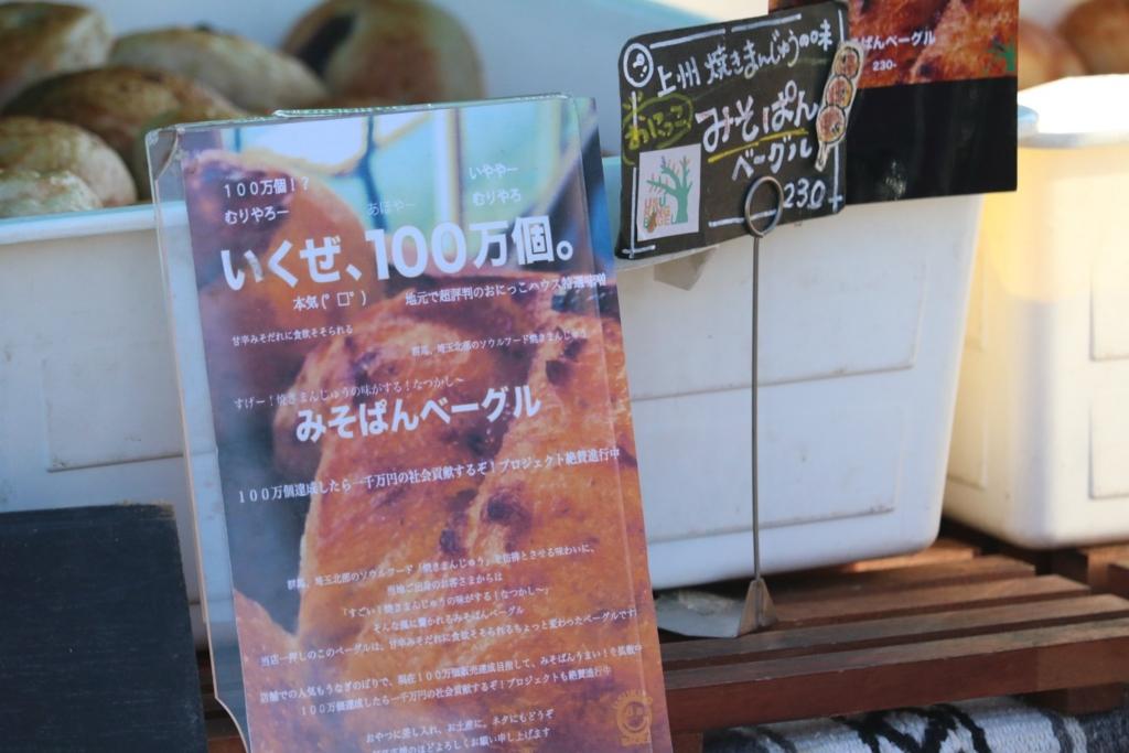 f:id:shiraishimasaya:20161221110830j:plain