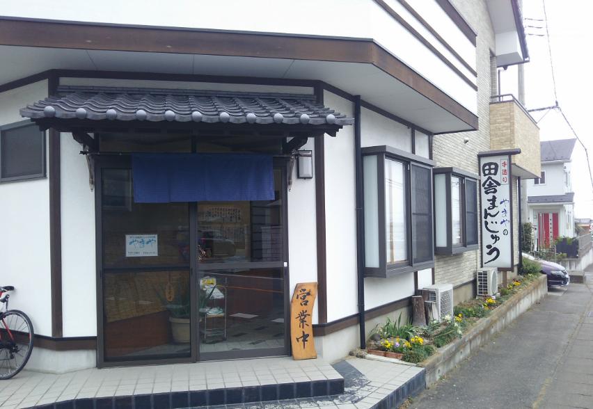 f:id:shiraishimasaya:20170120190015p:plain