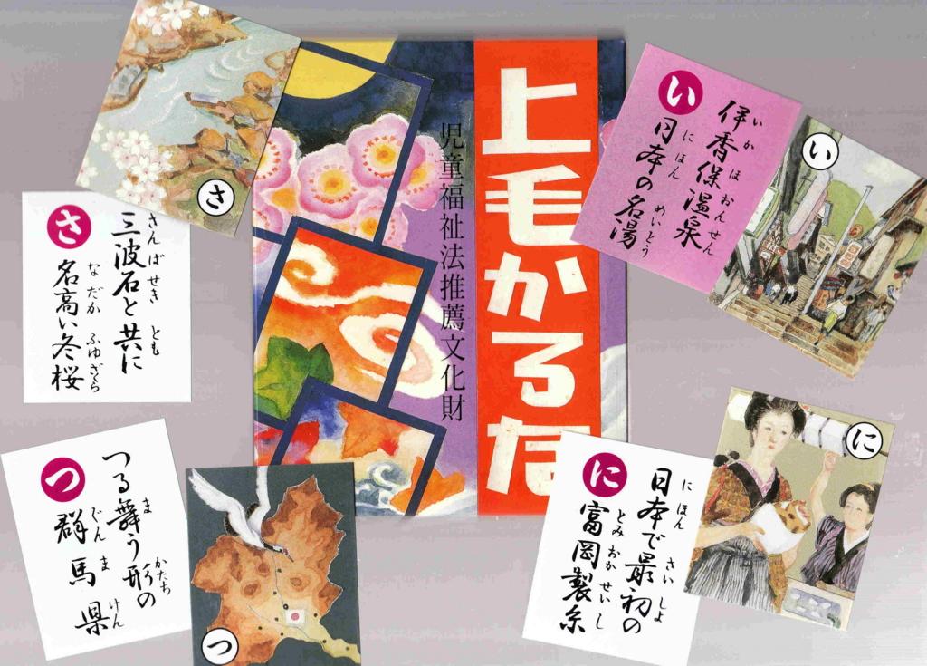 f:id:shiraishimasaya:20170201121221j:plain