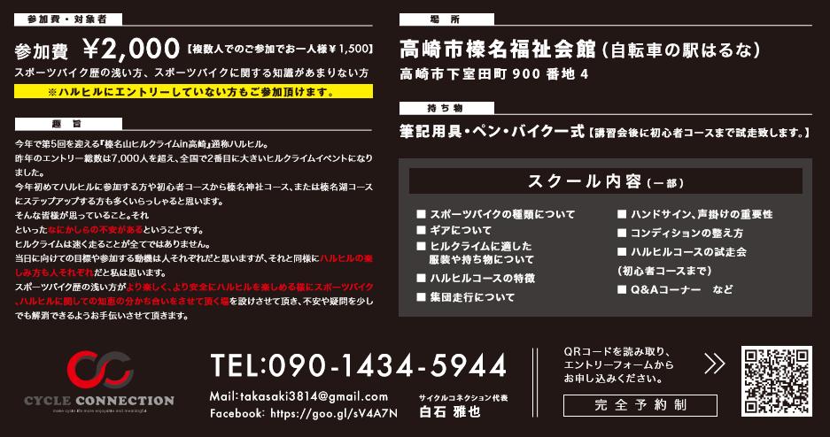 f:id:shiraishimasaya:20170207180527p:plain