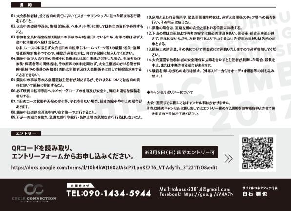 f:id:shiraishimasaya:20170214222518p:plain
