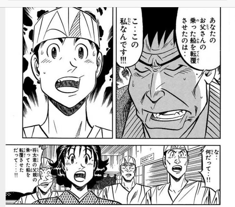 f:id:shiraishiyutori:20160326195219j:plain
