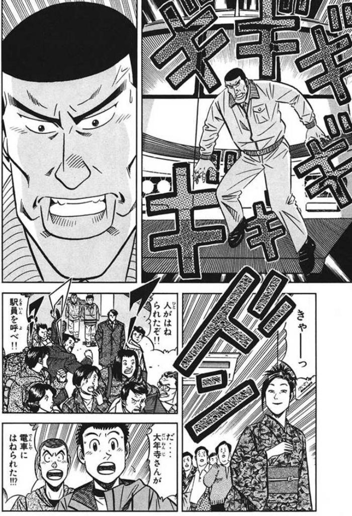 f:id:shiraishiyutori:20160326195243j:plain