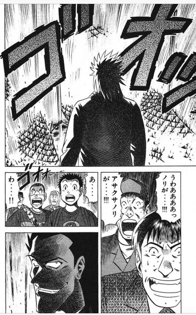 f:id:shiraishiyutori:20160326195259j:plain