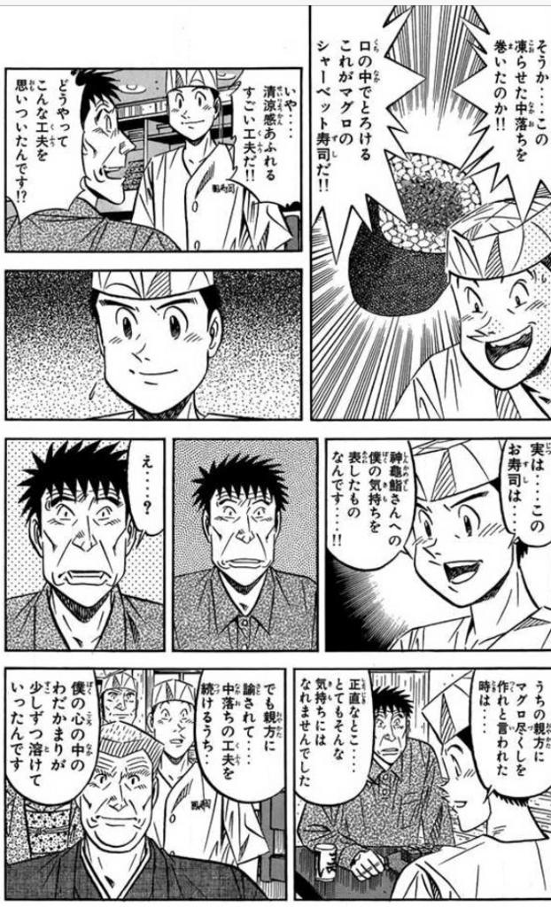 f:id:shiraishiyutori:20160326195410j:plain
