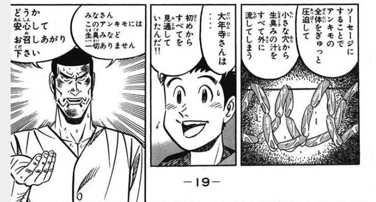 f:id:shiraishiyutori:20160326195621j:plain