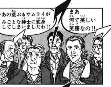 f:id:shiraishiyutori:20160326195650j:plain