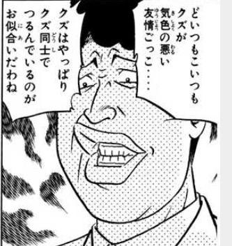f:id:shiraishiyutori:20160326195700j:plain