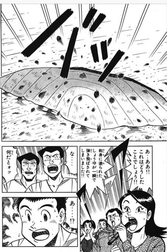 f:id:shiraishiyutori:20160326195741j:plain