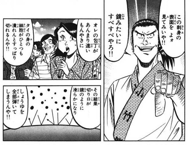 f:id:shiraishiyutori:20160326195801j:plain