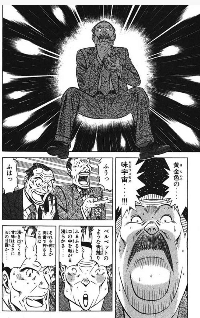 f:id:shiraishiyutori:20160326200020j:plain