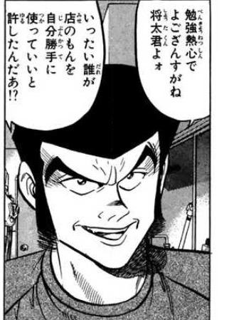 f:id:shiraishiyutori:20160326200141j:plain