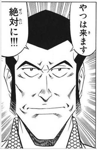 f:id:shiraishiyutori:20160326200211j:plain