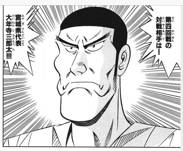 f:id:shiraishiyutori:20160326200245j:plain
