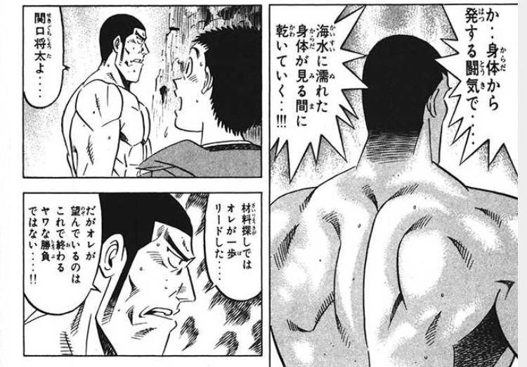 f:id:shiraishiyutori:20160326200317j:plain