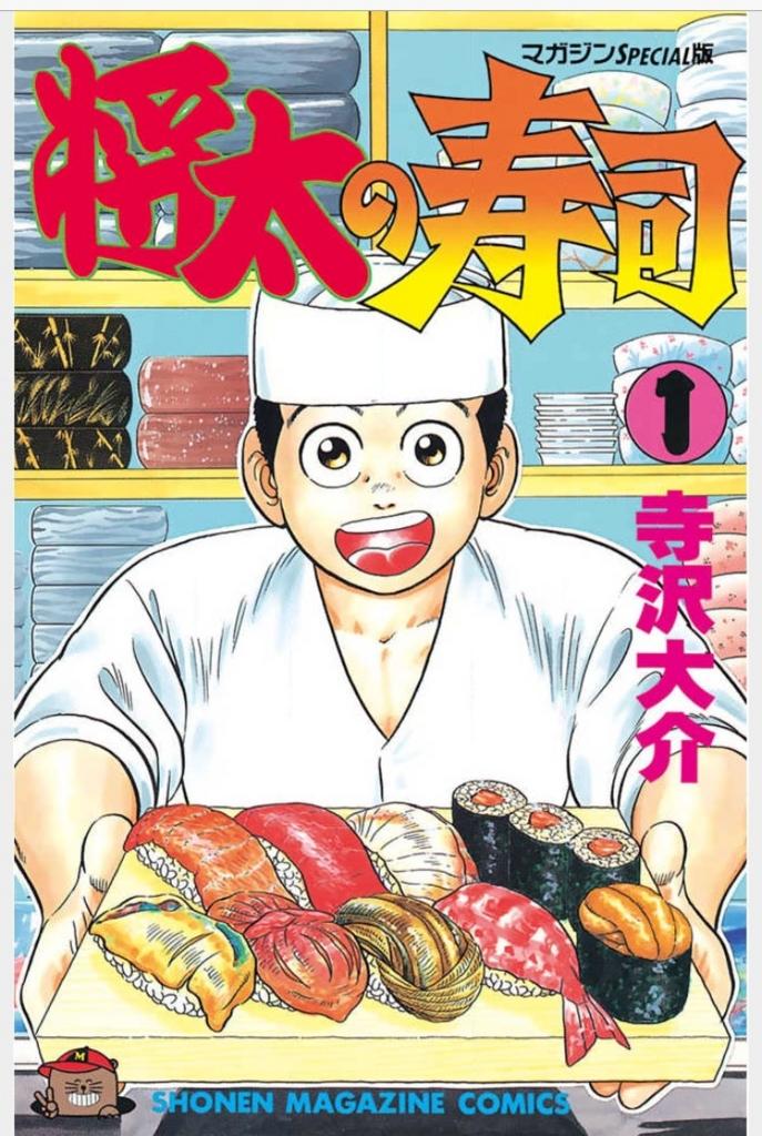 f:id:shiraishiyutori:20160326202014j:plain