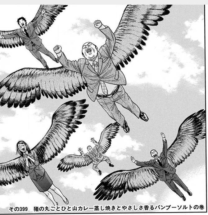 f:id:shiraishiyutori:20160326215020j:plain