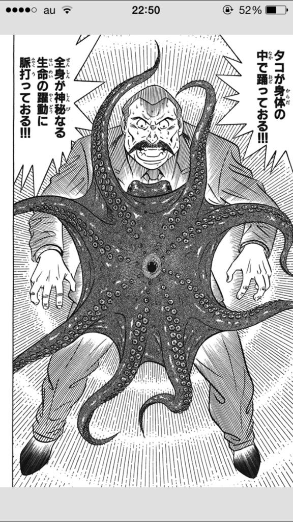 f:id:shiraishiyutori:20160326215120p:plain